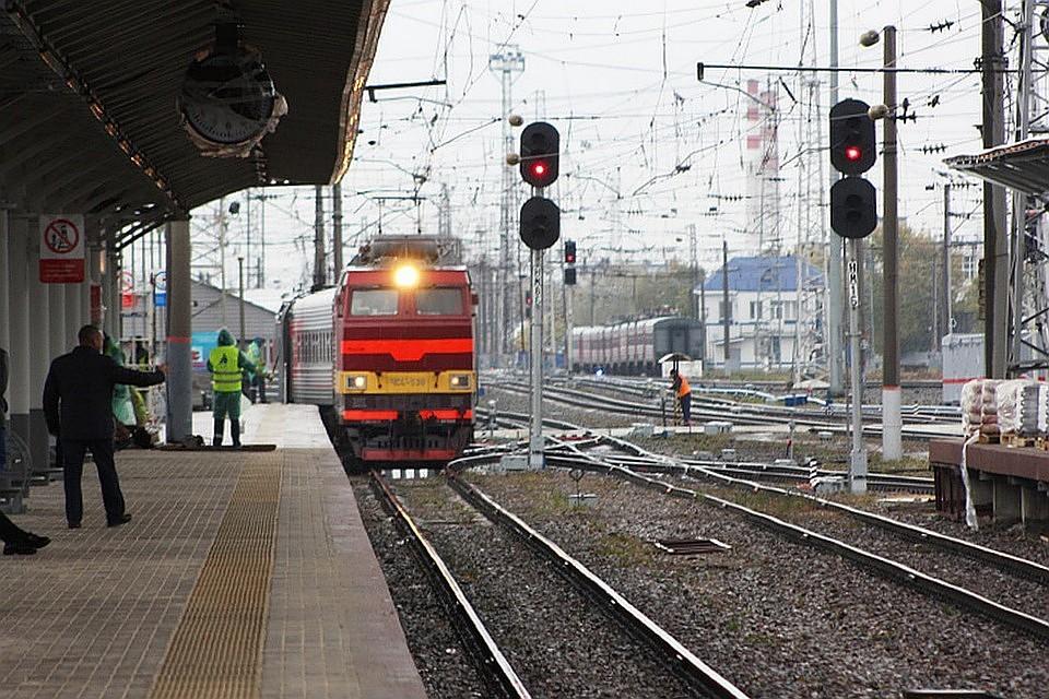 Эксперты РЖД, НИИАС, ФПК обсудили цифровизацию на железнодорожном транспорте