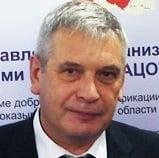 Николай Николаевич Новиков Национальная Ассоциация Центров Охраны Труда