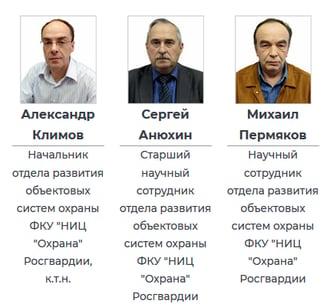 Авторы