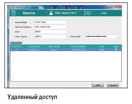 QIP Shot - Screen 548