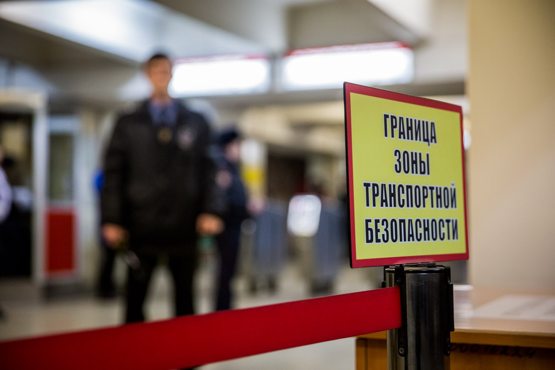 Фото 5. Граница зоны транспортной безопасности