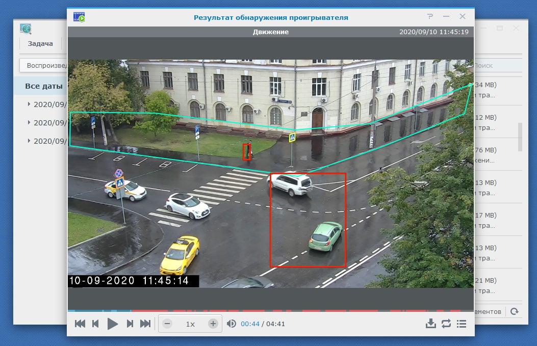 Intrusion_detection