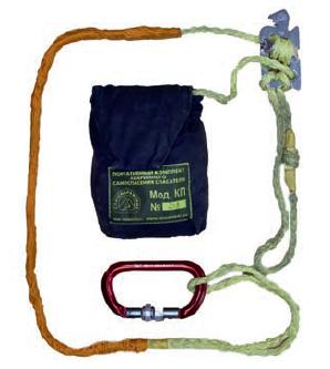 Комплект для аварийного самоспасения пожарного (КП-1), дополненный альпинистским карабином