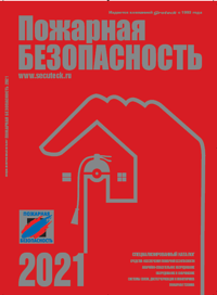 cover_FSc2021