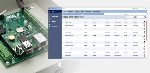 novye-tekhnologii-sistema-bezopasnosti-bez-vydelennogo-servera