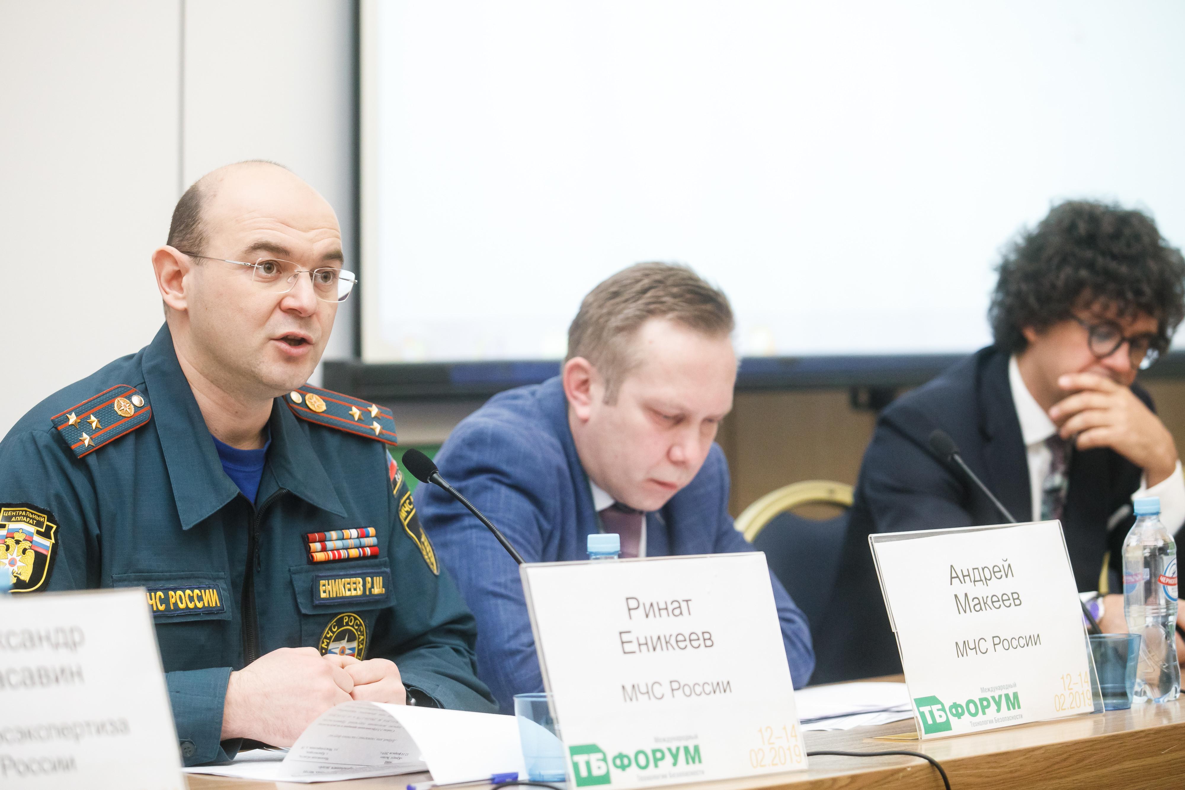 11 февраля – мощный старт юбилейного ТБ Форума с двух конференций по безопасности мест с массовым пребыванием людей
