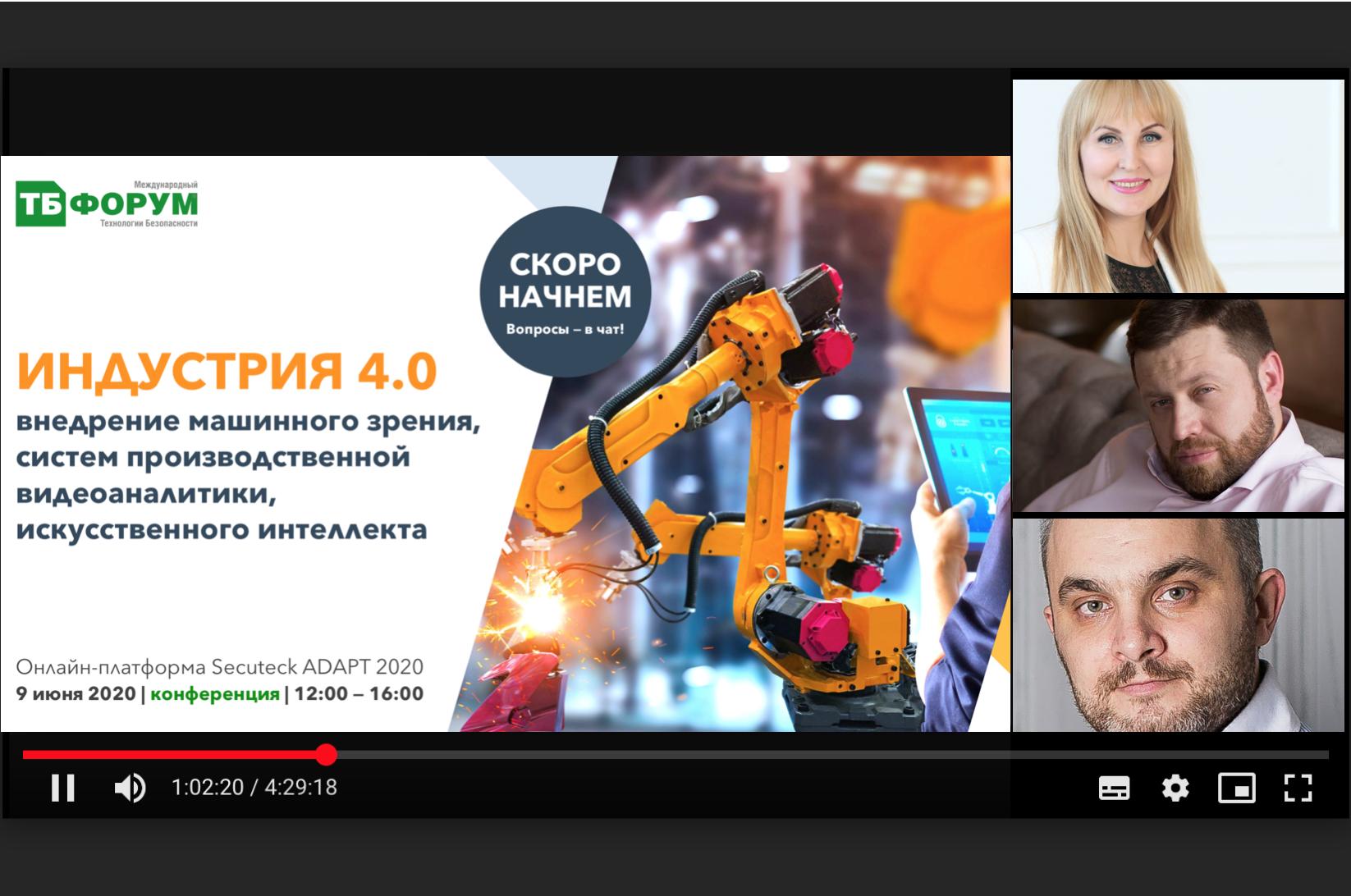 Индустрия 4.0: практические эффекты применения цифровых технологий и барьеры для внедрения