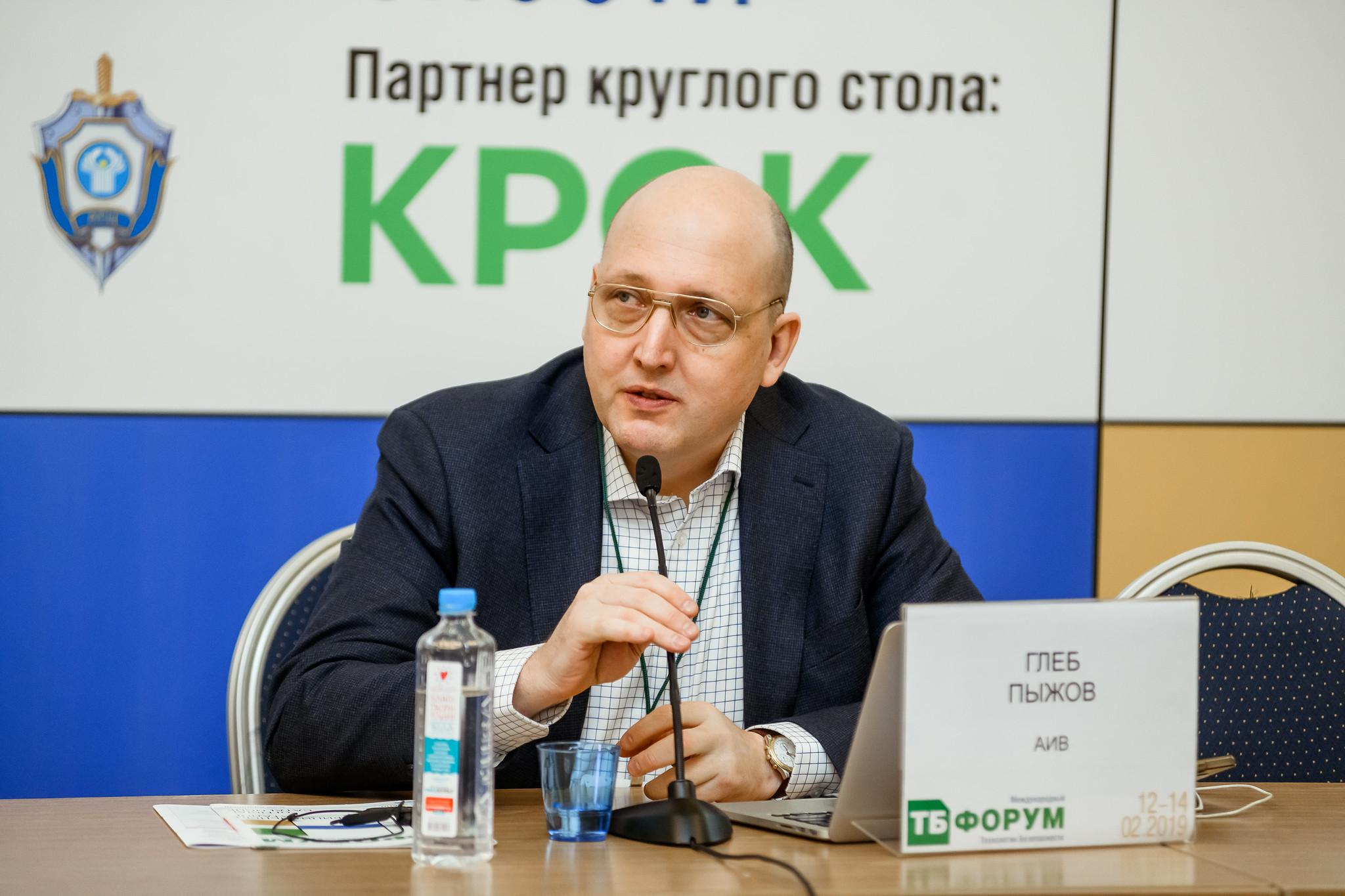 Глеб Пыжов