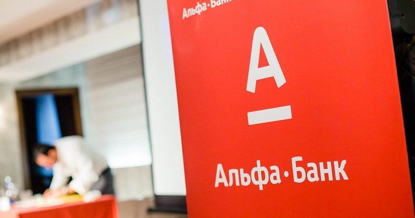 Альфа-банк пожаловался на впустую потраченные $1,5 млн на биометрию