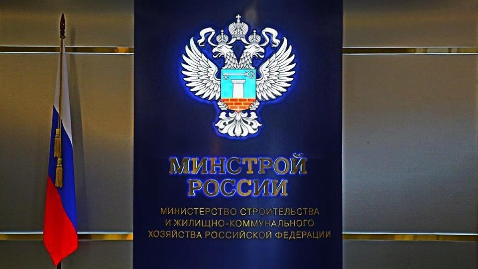 Минстрой утвердил стандарт «Умного города» в России