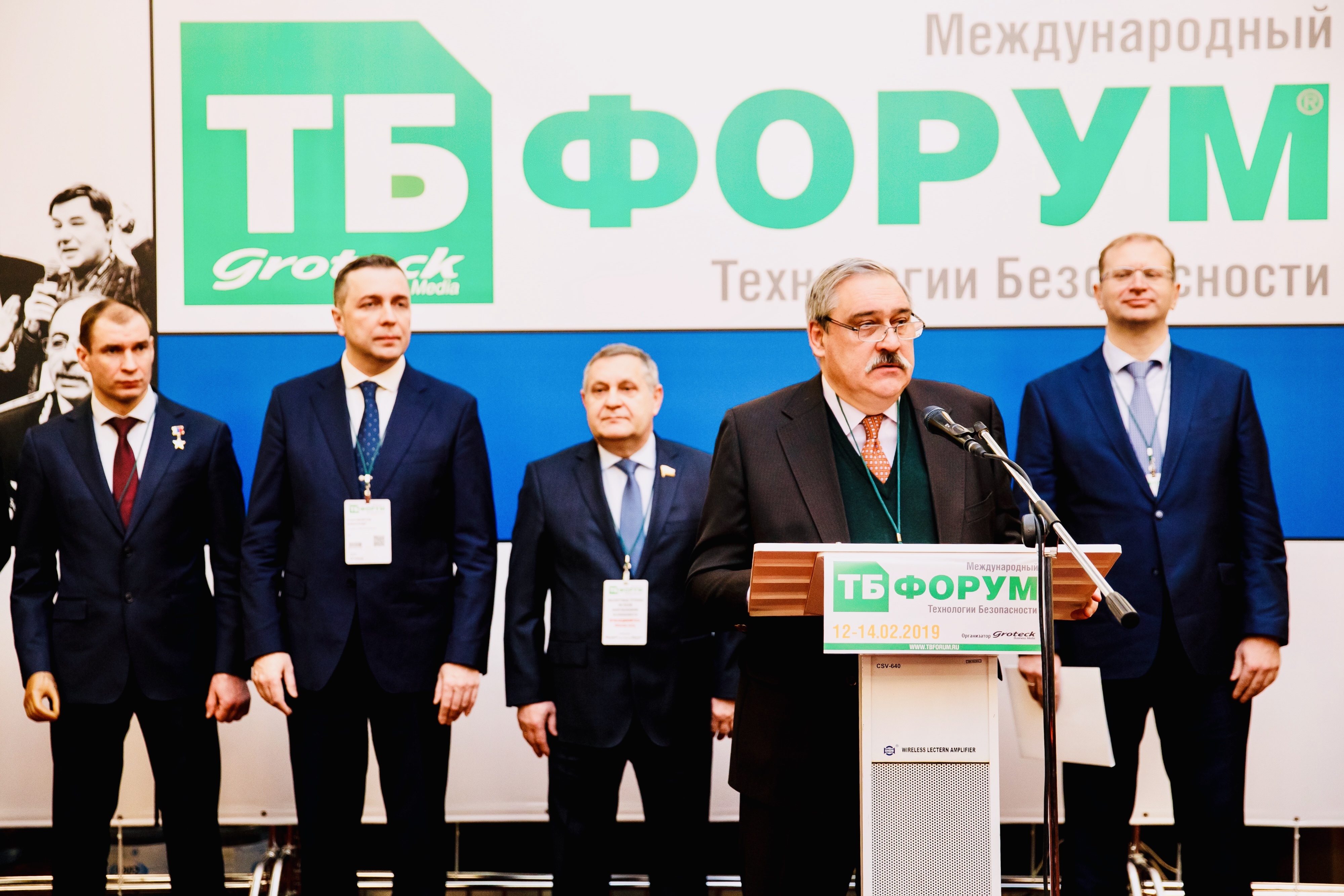 Завершился ТБ Форум 2019 - крупнейший съезд руководителей по безопасности