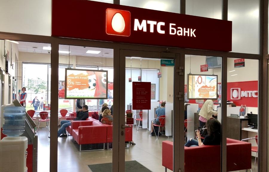 Клиенты «МТС Банка» пожаловались на кражу денег с карт