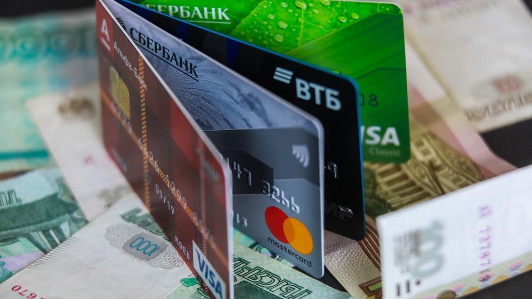 В России планируют внедрить персональный ID банковских счетов