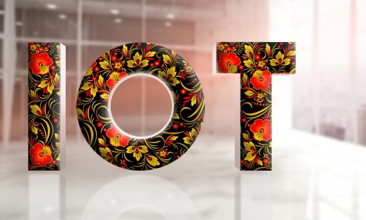 В России создан национальный стандарт IoT. Закупка российских датчиков обязательна