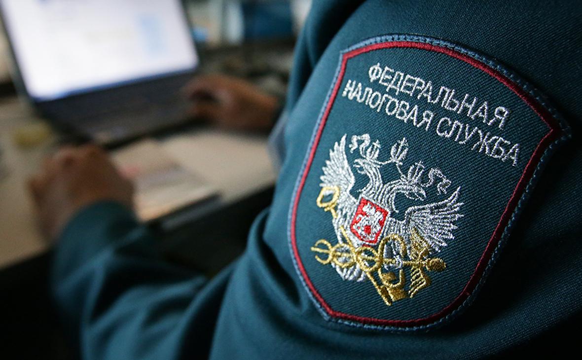 ФНС создает особый регистр для учета доходов российских семей