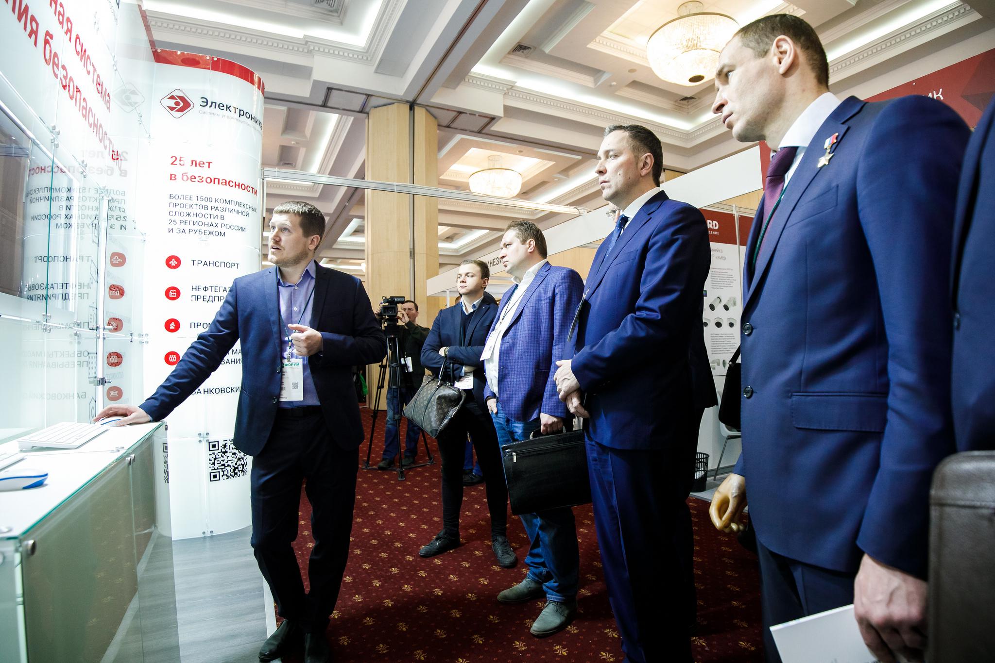 На Юбилейном ТБ Форуме состоится встреча ключевых экспертов по обеспечению объектов промышленности, нефтегаза и ТЭК