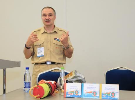 В МЧС России представили памятки по безопасности для детей и подростков