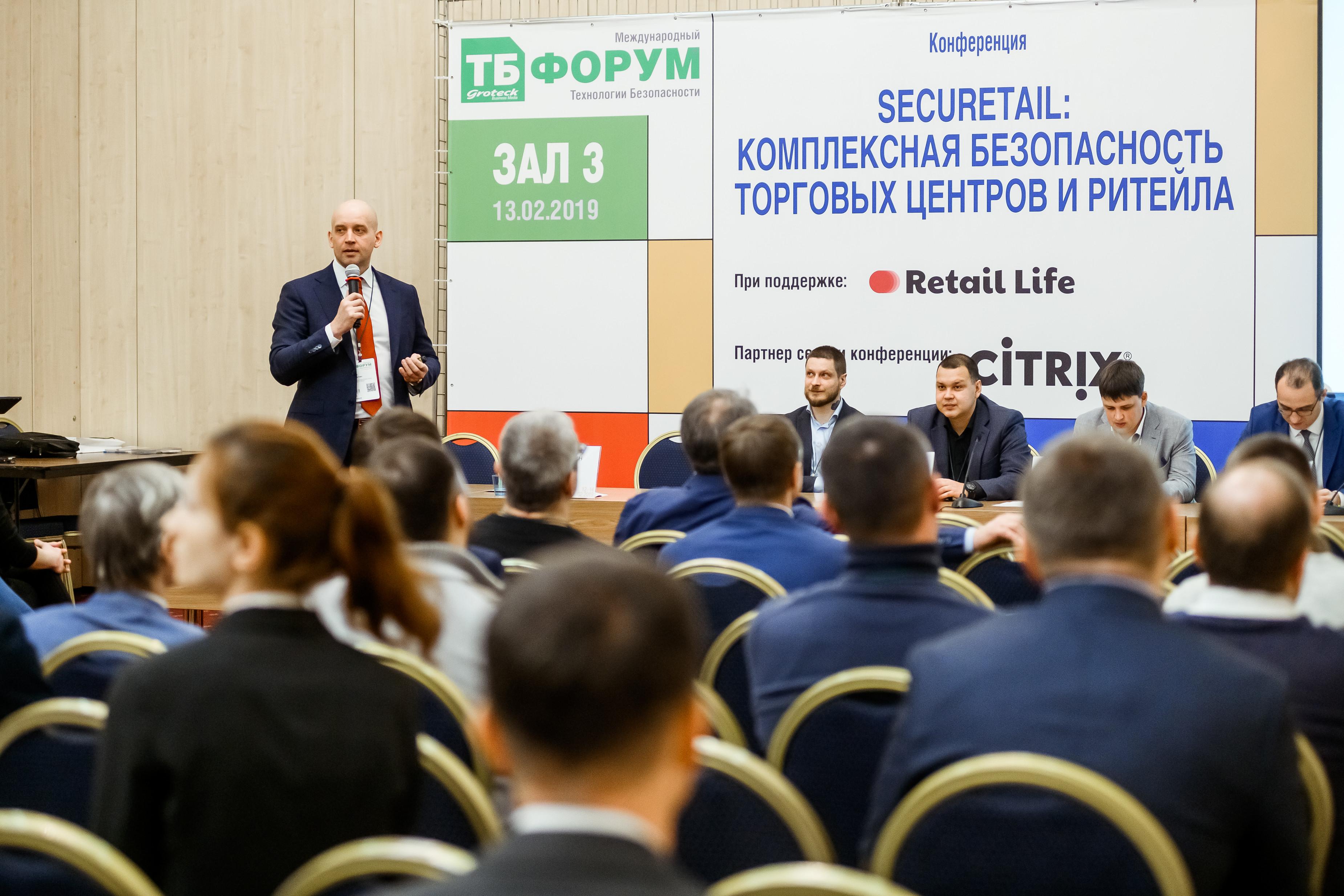 Монетка, METRO Cash and Carry и OBI обсудят вопросы цифровизации в ритейле в рамках конференции SecuRetail