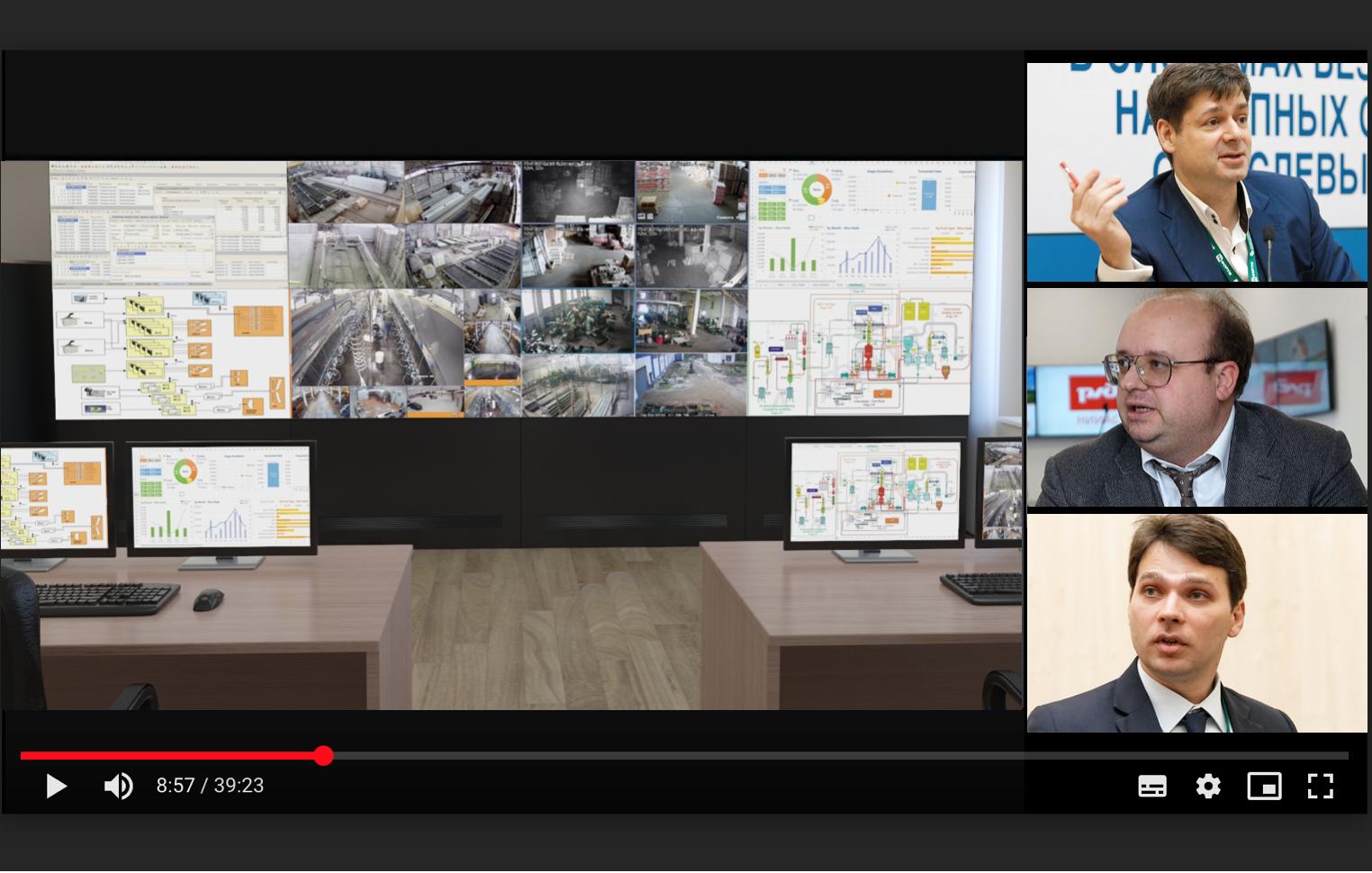 Мониторинг и управление инцидентами: ситуационные и диспетчерские центры