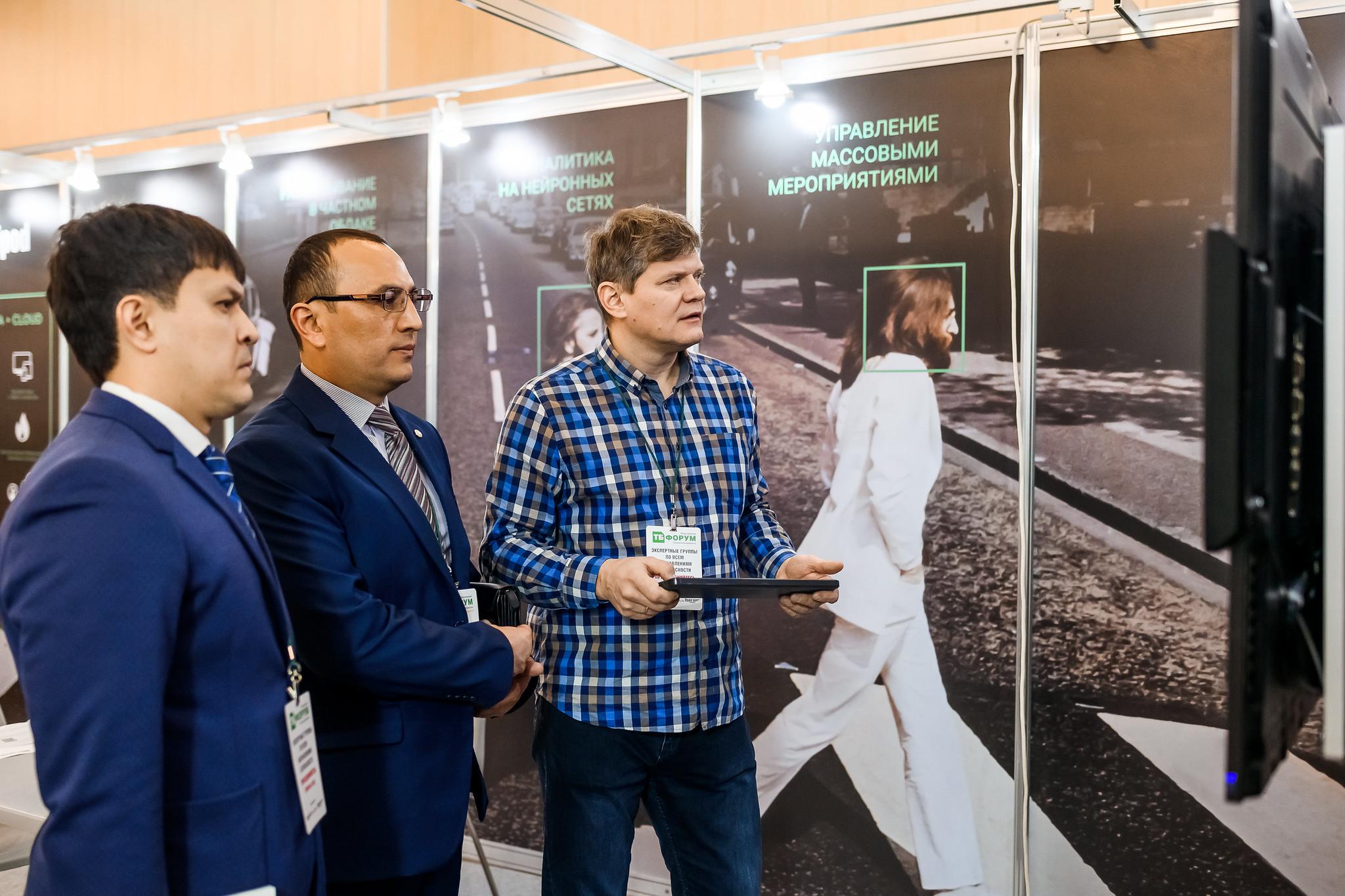 Представители транспорта, промышленности, банков и ритейла презентуют кейсы по интеллектуальному видеонаблюдению на ТБ Форуме 2020