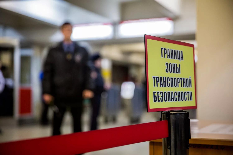 349 вокзалов страны - в безопасности