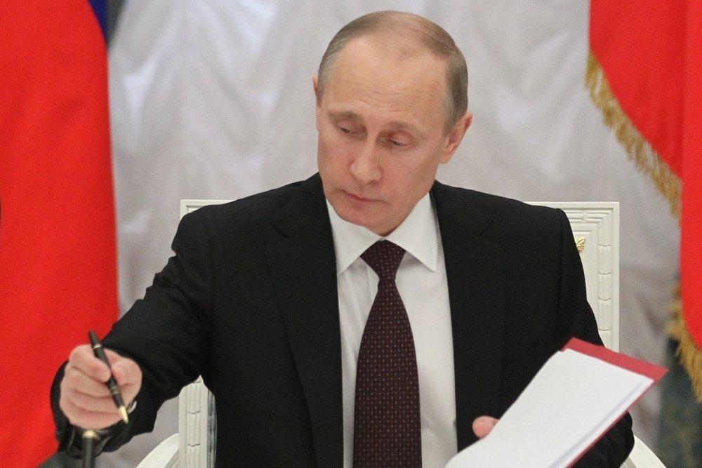 Владимир Путин утвердил Доктрину энергобезопасности