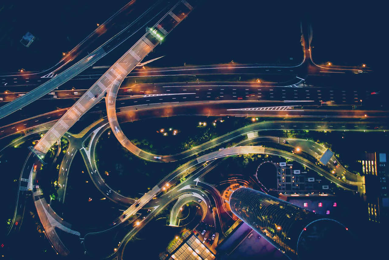 Умный город. Цифровая трансформация для повышении эффективности городской инфраструктуры