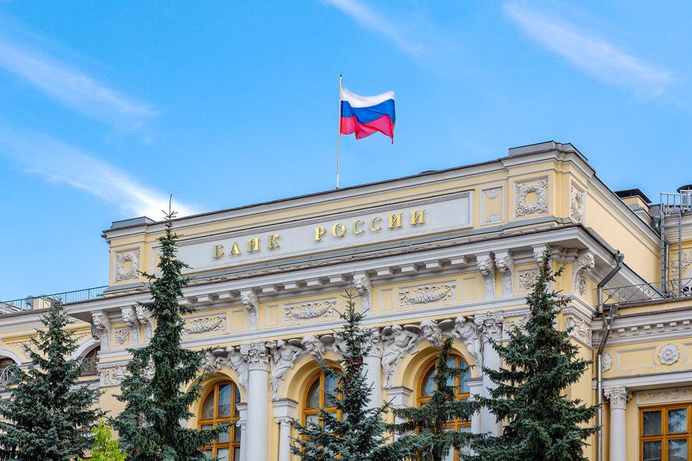 ЦБ РФ посчитал нецелесообразным создание организации управления персональными данными