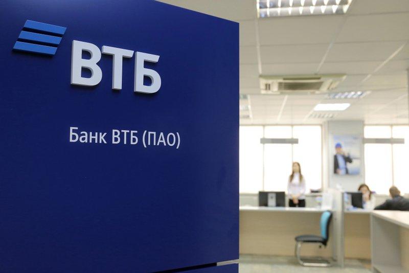 ВТБ подключит все отделения к Единой биометрической системе к концу года