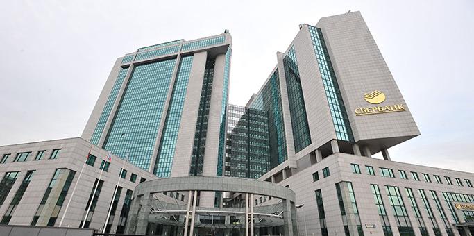 Клиенты Сбербанка жалуются на хищение денег с помощью платежных терминалов
