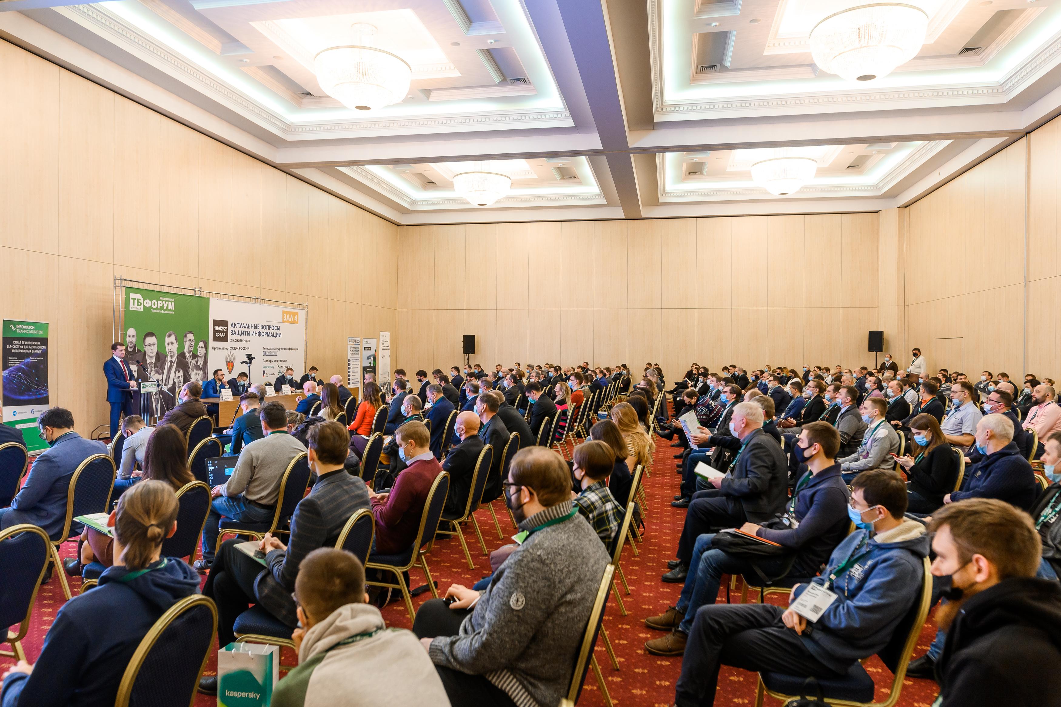 Первое событие отрасли в гибридном формате: ТБ Форум 2021 успешно прошел в условиях пандемии