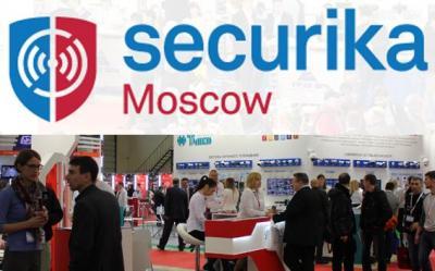 Вам подарок от ИСП – бесплатный билет на Securika 2020!