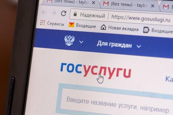 Минкомсвязи хочет запретить упрощенную регистрацию граждан на