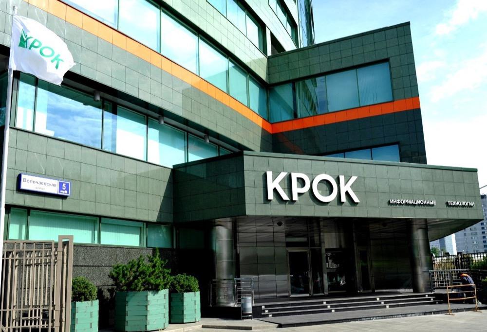 ИТ-компания КРОК представляет решения для бесконтактного измерения температуры тела