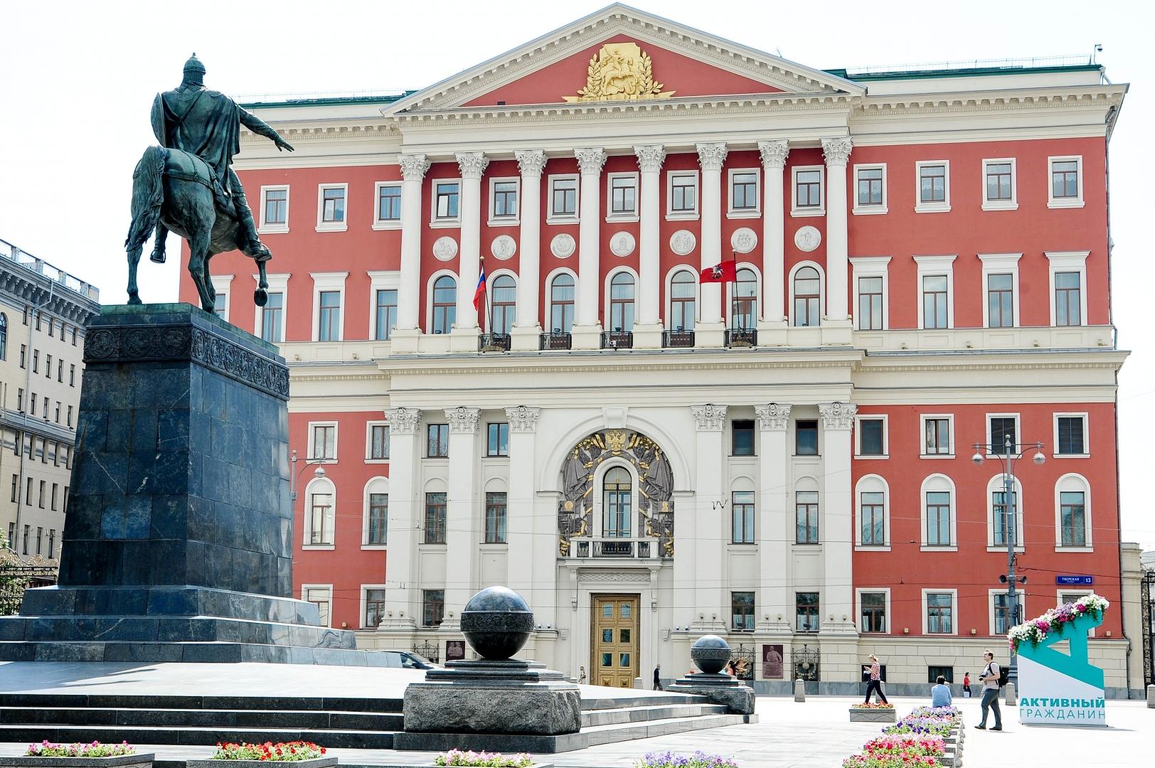 Мэрия заказала расширенное цифровое досье на москвичей