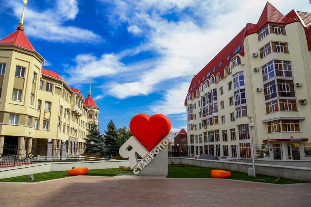 Ставропольские города готовятся догнать мегаполисы по уровню цифровизации