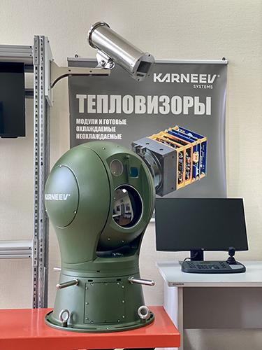 Новыйтепловизионный комплекс для объектов КИИ представила компанияKARNEEV Systems