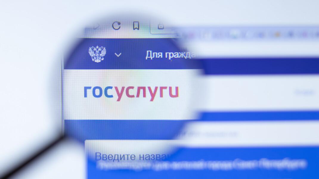 Россиян начнут регистрировать на