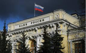 Банк России может закрыть ФинЦЕРТ