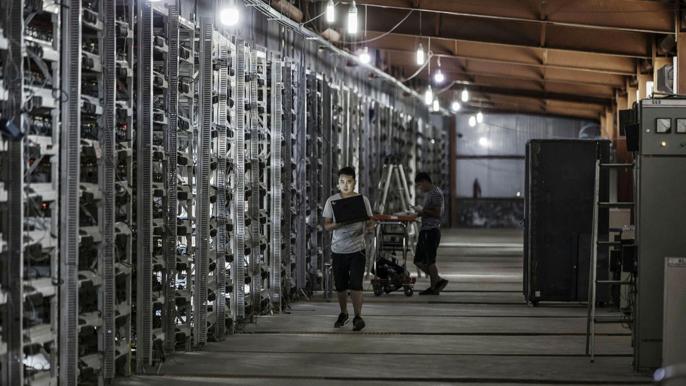 Китайские майнеры добывают криптовалюту на ресурсах госучреждений