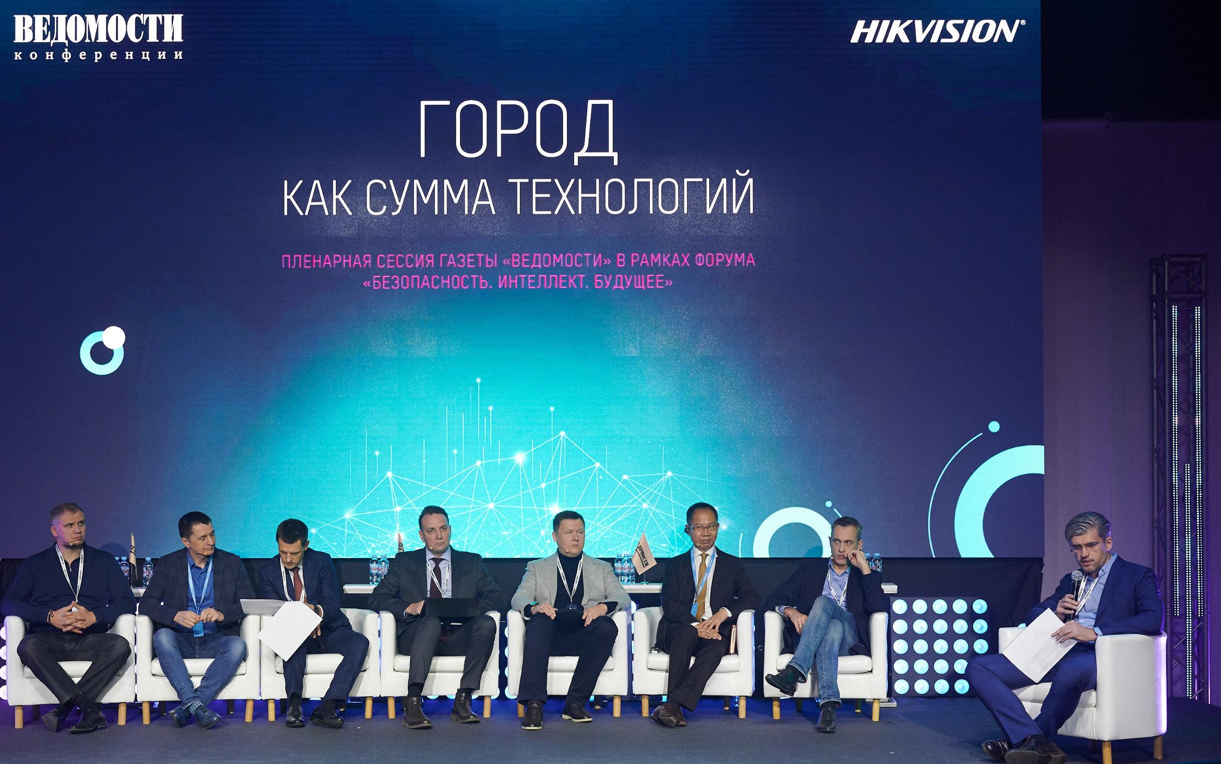 В Москве эксперты обсудили тренды и проблемы развития городского пространства