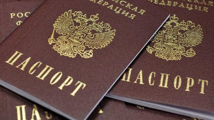 Киберпреступники выставили на продажу номера паспортов россиян