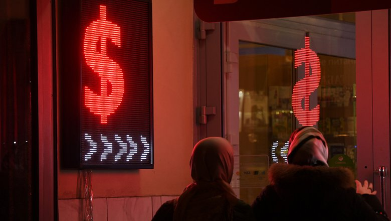Доллару предсказывают обвал