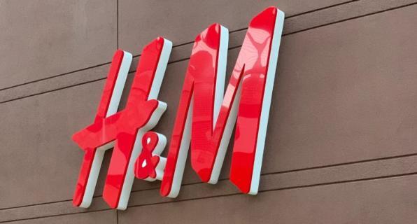Регулятор по защите данных в Германии заподозрил H&M в слежке за своими сотрудниками