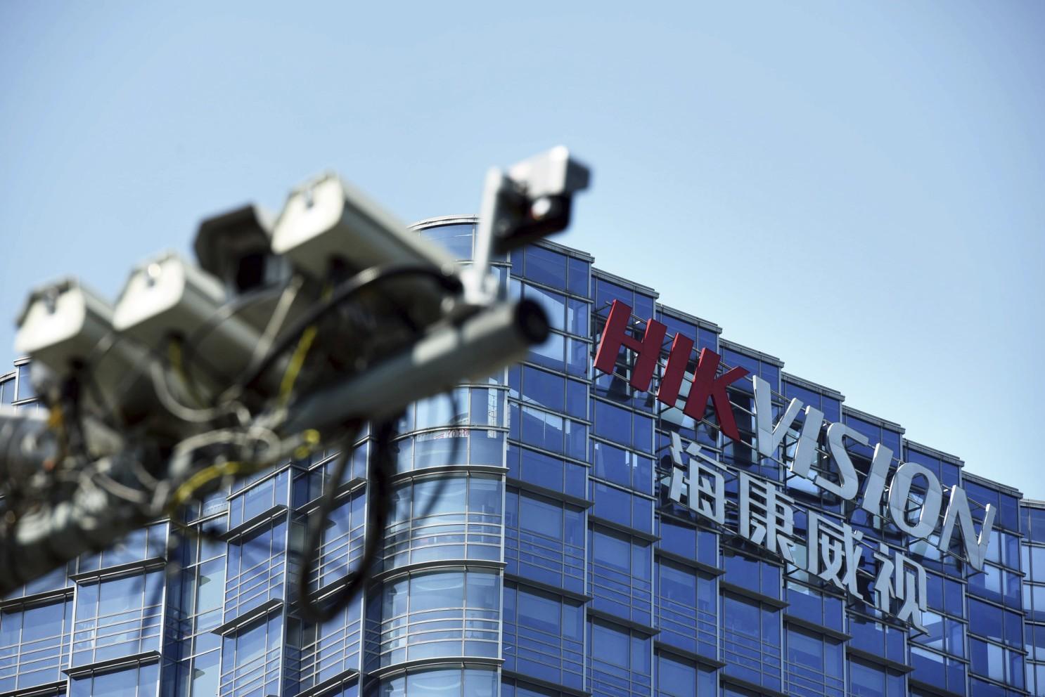 В США могут запретить камеры наблюдения от китайских производителей