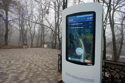 Умные переходы и датчики движения появятся в Ставропольском крае
