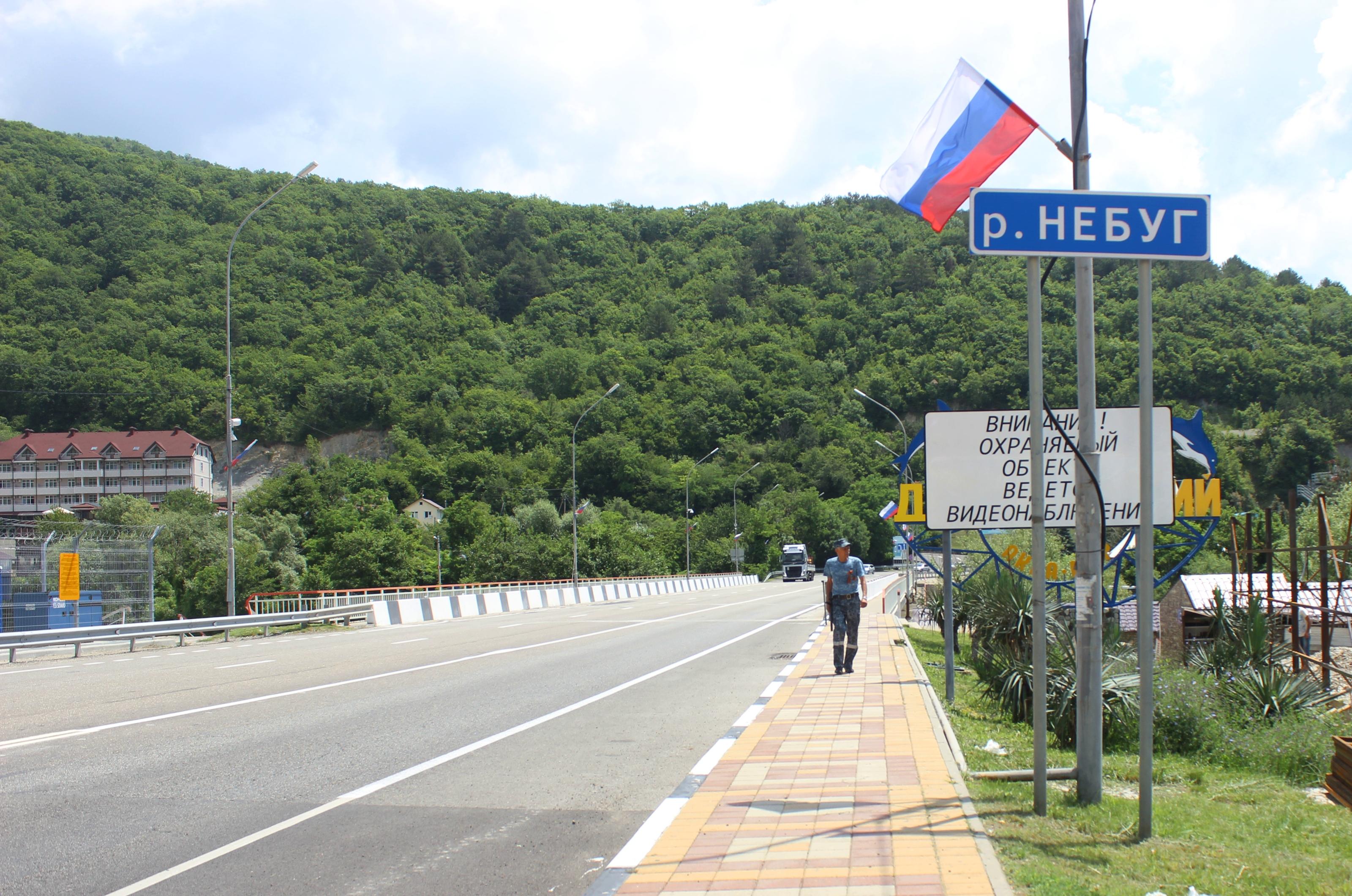 Еще 5 искусственных сооружений Краснодарского края под защитой ведомственной охраны Минтранса РФ