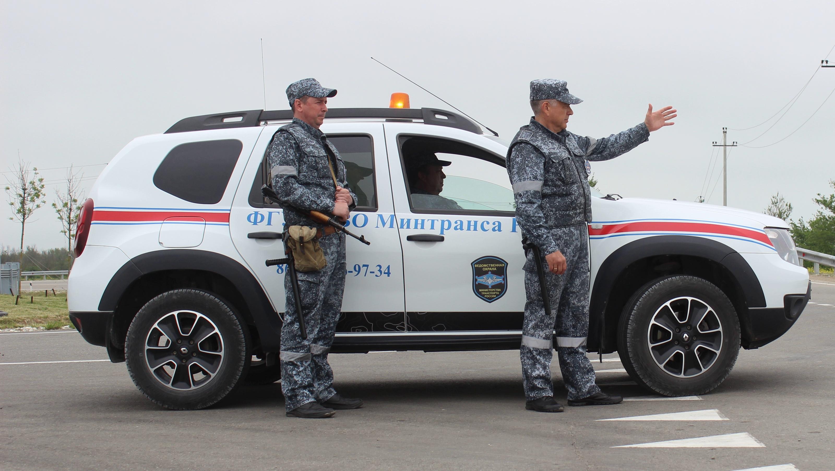Ведомственная охрана Минтранса будет защищать железнодорожный объект в Крыму