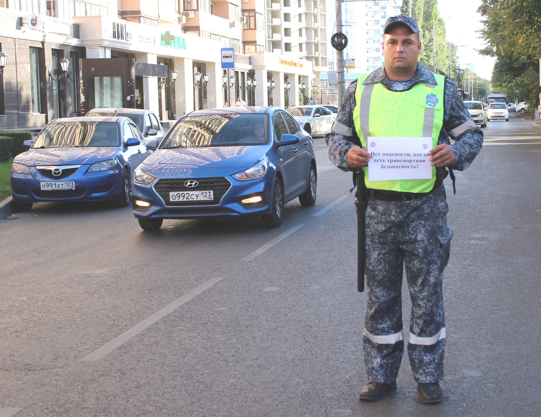 ФЛЭШМОБ транспортной безопасности шагает по стране