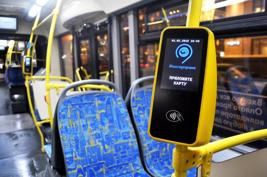Цифровизация городского транспорта Москвы продолжается